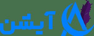 آیشن | آژانس دیجیتال مارکتینگ